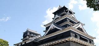 「熊本市被災小規模事業者持続化支援事業」募集について